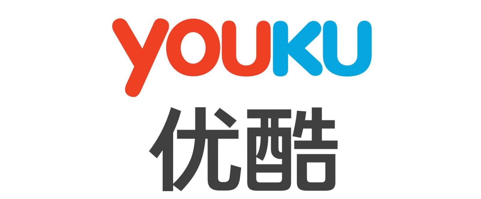 Vega Youku Channel